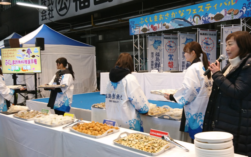 第1回 ふくしまお魚料理選手権イメージ